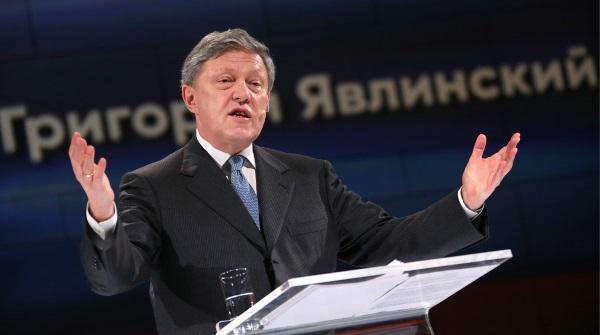 выборы президента явлинский
