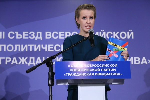программа Ксении Собчак на президентские выборы