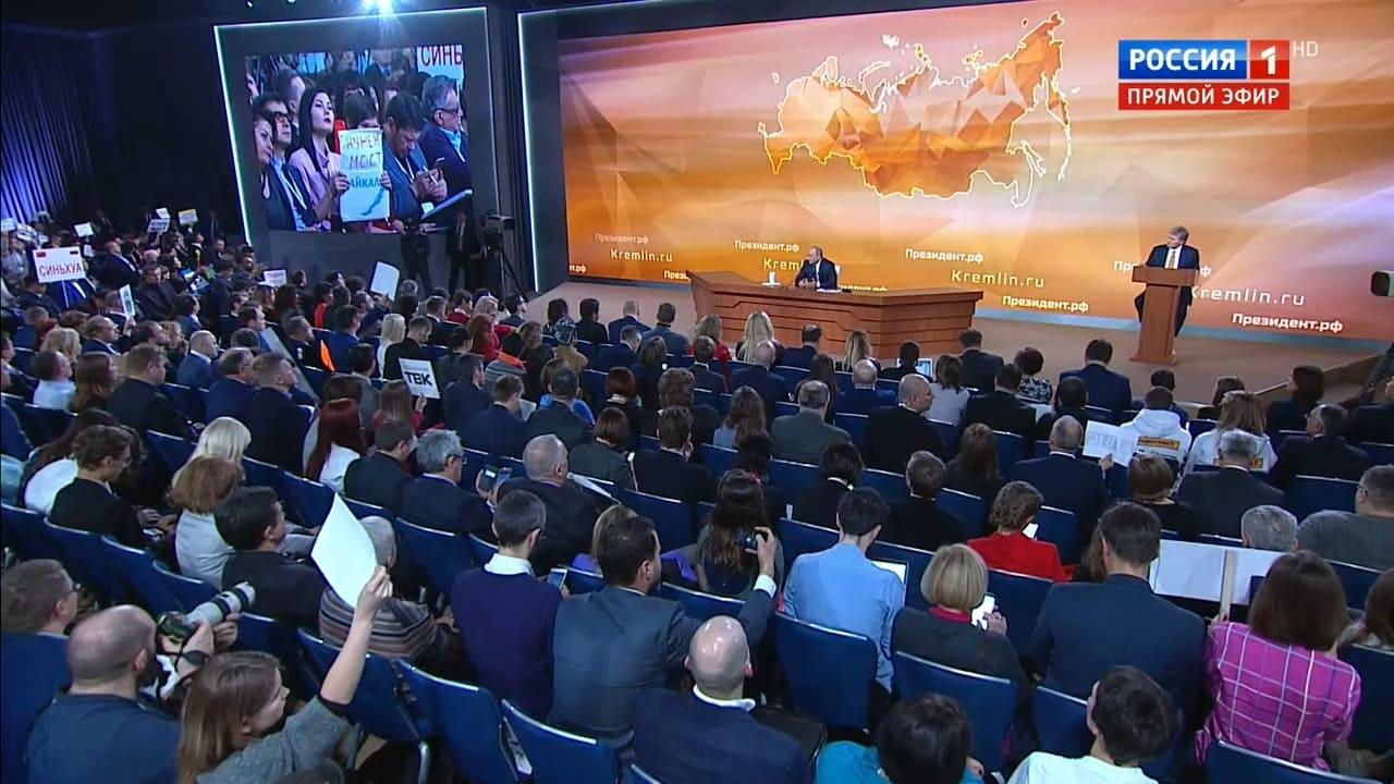 пресс-конференция Владимира Путина в прямом эфире канала Россия 1