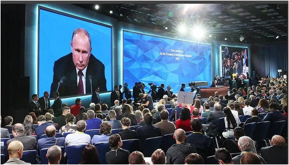 дата конференция путин 2019