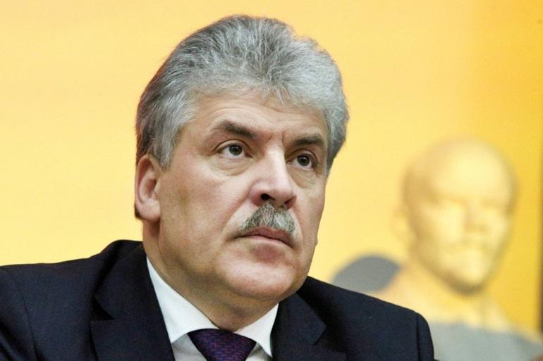 павел грудинин кандидат в президенты россии биография