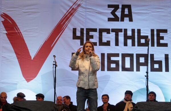ксения собчак за честные выборы 2018