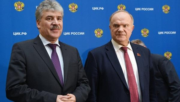 грудинин павел николаевич кандидат в президенты от кпрф