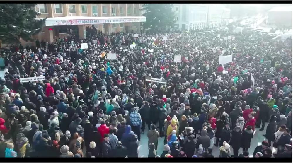 митинг Волоколамского района